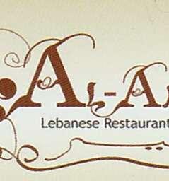 Al Amir Addison