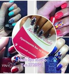 Nails&Hair Spa Studio