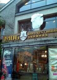 Mug Bar & Restaurant