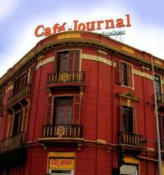 Cafe Journal